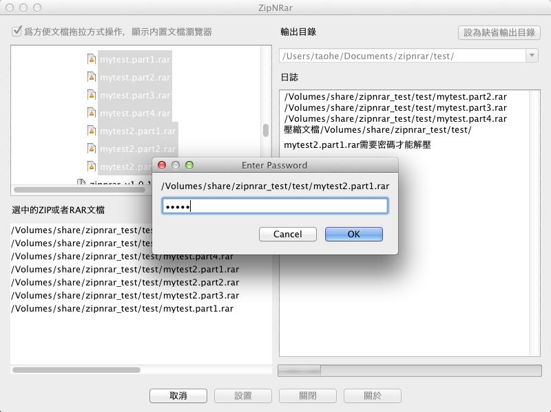zipnrar02_mac