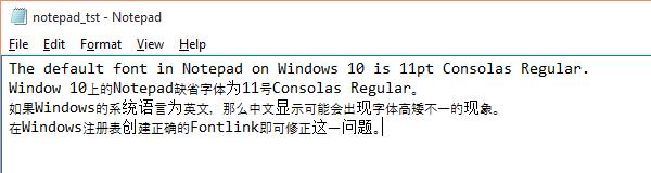 缺省情况下Notepad在英文Windows 10上显示中文也有中午字体大小不一的问题。