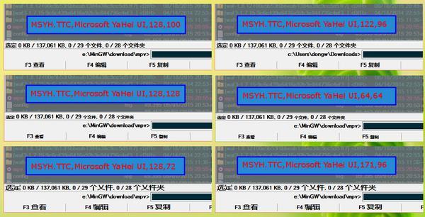 在英文Windows 10的注册表中设置不同缩放因子后的显示效果比较。