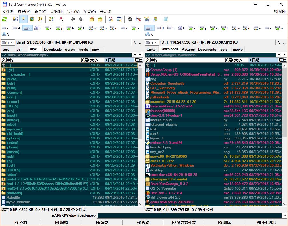 TotalCommander 8.52a在Windows 10 x64上的屏幕截图
