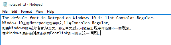 The default Notepad displays mixed Chinese and English on Windows 10.